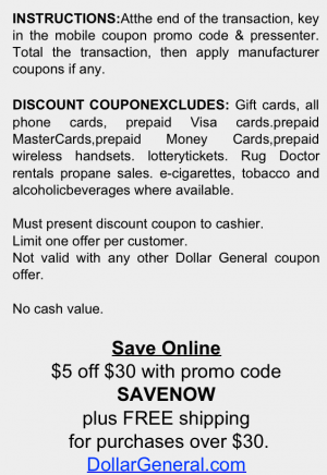 Dollar General Text Coupon