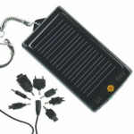 Chance to Win a Solar Charger