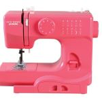 Janome Has a Small Sewing Machine for the Learning Seamstress